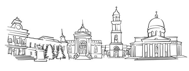 Chisinau, Moldova, Panorama Sketch