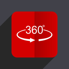 Panorama 360 flat design web vector icon. Red square sign on gray background in eps 10.