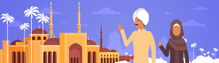 Arab Couple Over Muslim Cityscape Nabawi Mosque Building Flat Vector Illustration