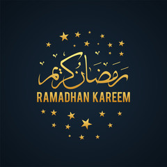 Ramadhan Kareem wallpaper, Ramadhan greeting card vector illustration