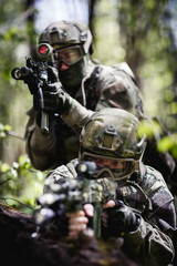Photo of soldiers on reconnaissance