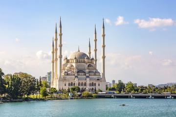 Türkiye Adana Merkez Cami