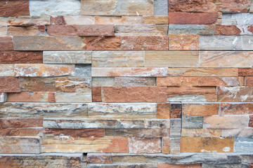 stone wall. Brown brick wall background texture.