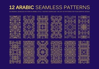 12 Modern line vector traditional arabic pattern