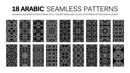 18 Modern line vector traditional arabic pattern