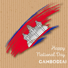 Cambodia Independence Day Patriotic Design. Expressive Brush Stroke in National Flag Colors on kraft paper background. Happy Independence Day Cambodia Vector Greeting Card.