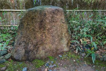 Stone carving at bamboo forest of Arashiyama