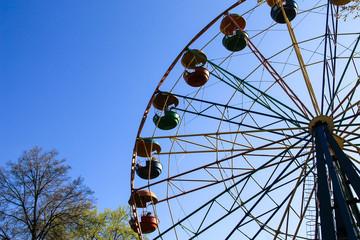 Ferris wheel in a city park