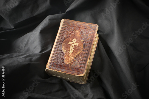 """Vintage Leather Look Jeremiah Verse Bible Book Cover Large: """"Bible On Dark Background. Old Fashioned Book. Religious"""