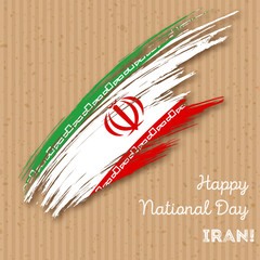Iran Independence Day Patriotic Design. Expressive Brush Stroke in National Flag Colors on kraft paper background. Happy Independence Day Iran Vector Greeting Card.