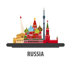 Russia travel location. Vacation or trip and holiday.