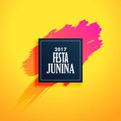 2017 festa junina holiday background