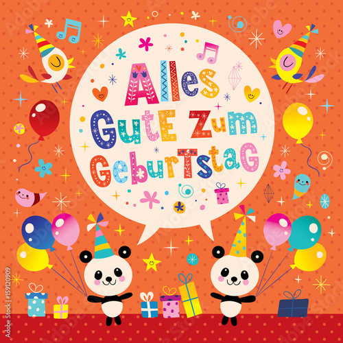 Alles Gute Zum Geburtstag Deutsch German Happy Birthday Greeting