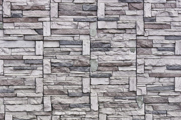 Made of stone wall texture