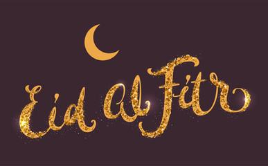 Eid al Fitr. Feast of Breaking Fast