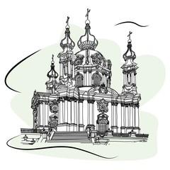 Saint Andrew's Church,  Kiev. Sketch