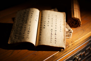 Antiquarian Chinese book