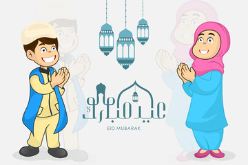 cute cartoon character moslem boy and girl with hanging lantern, eid mubarak calligraphy for greeting card