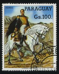 Portrait of Simon Bolivar
