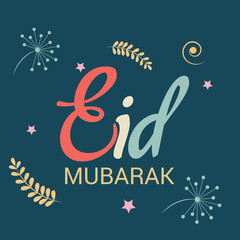 Eid Mubarak beautiful greeting card.