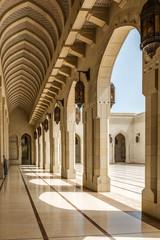 Courtyard Arches at Sultan Qaboos Grand Mosque
