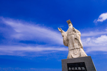 Modern statue of emperor Qin Shi Huang near the site of his tomb in Xi'an , China