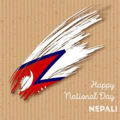 Nepal Independence Day Patriotic Design. Expressive Brush Stroke in National Flag Colors on kraft paper background. Happy Independence Day Nepal Vector Greeting Card.