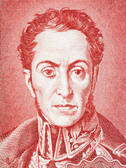 Simon Bolivar portrait from Bolivian money