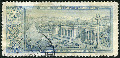 USSR - 1958: shows Lenin Square, Stalinabad Dushanbe, Tajik Soviet Socialist Republic, Capitals of Soviet Republics