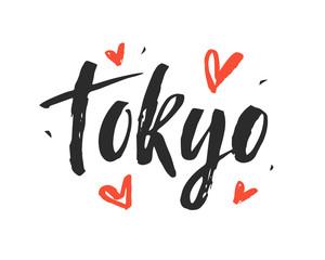 Tokyo. Modern city hand written brush lettering