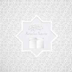 ramadan backgrounds vector,Ramadan mubarak with kaaba and arabic pattern white background