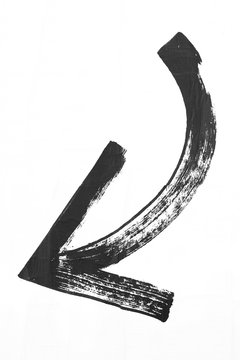 Painted curved black arrow on white background