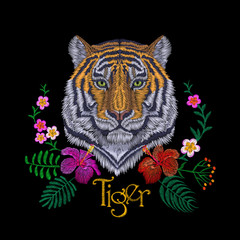 Tiger head tropic flower. Front view embroidery patch sticker. Orange striped black wild animal stitch texture textile print. Jungle logo vector illustration