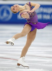 Hannah Miller of the U.S. performs during the ladies short program at the Rostelecom Cup ISU Grand Prix of Figure Skating in Moscow