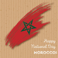 Morocco Independence Day Patriotic Design. Expressive Brush Stroke in National Flag Colors on kraft paper background. Happy Independence Day Morocco Vector Greeting Card.
