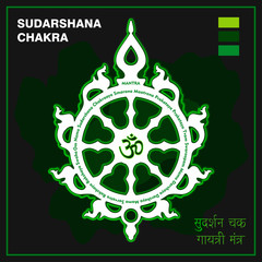 Sudarshana Chakra, fiery disc, attribute, weapon of Lord Krishna. A religious symbol in Hinduism. Vector illustration.