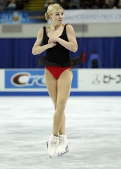Gracie Gold of the U.S. performs during the ladies' singles short program at the Skate America figure skating competition in Milwaukee
