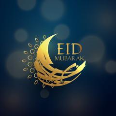 creative eid moon design in golden color