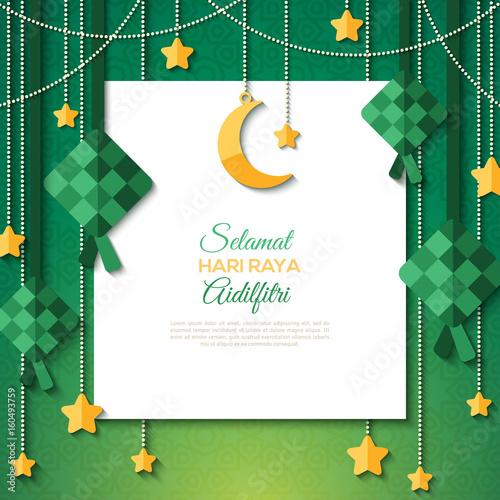 Selamat Hari Raya Card With White Paper Sheet Stock Image