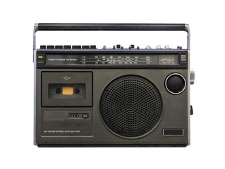Dark gray vintage radio
