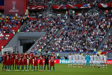 Portugal v Mexico - FIFA Confederations Cup Russia 2017 - Group A