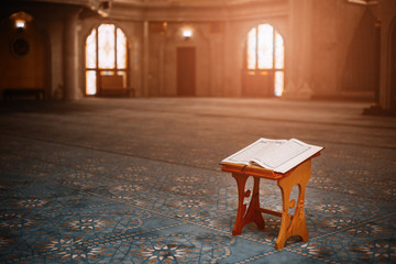 Quran - holy book