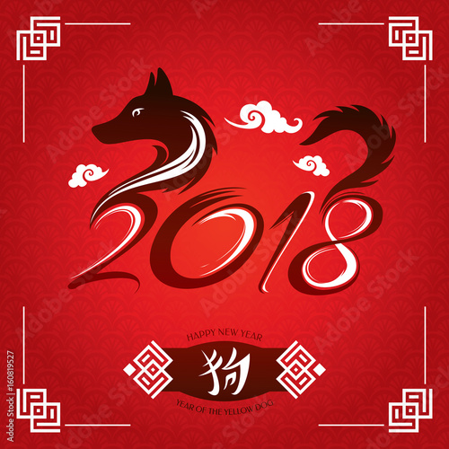 chinese new year greeting card 2018 year