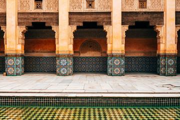 ben youssef medersa at marrakech, morocco