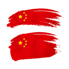 Grunge brush stroke with China national flag on white