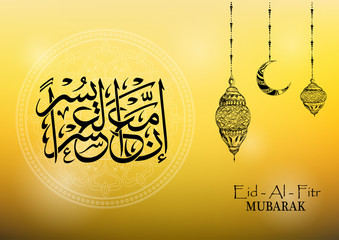 Illustration of Eid Al Fitr Mubarak with intricate Arabic calligraphy. Beautiful Crescent and Lamp on blurred background with patterns. Islamic celebration greeting card.