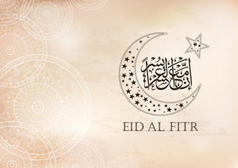 Illustration of Eid Al Fitr Mubarak with intricate Arabic calligraphy. Beautiful Crescent with Star on blurred background with patterns. Islamic celebration greeting card.