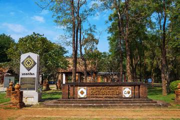Si Satchanalai Historical Park, a UNESCO World Heritage Site in Sukhothai, Thailand