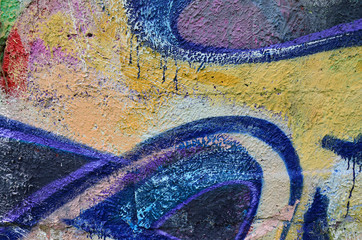 Beautiful street art graffiti. Abstract color creative drawing fashion colors on the walls of the city. Urban Contemporary Culture. Title paint on walls. Culture youth protest