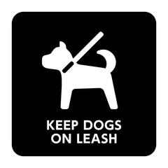 サイン リードをつけよう ペット,犬,リード,装着,散歩,公園